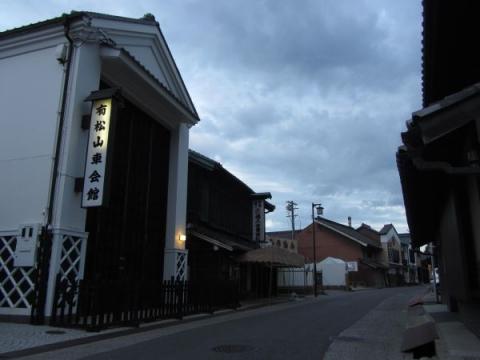 有松山車会館