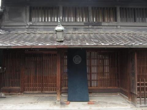 竹田家住宅