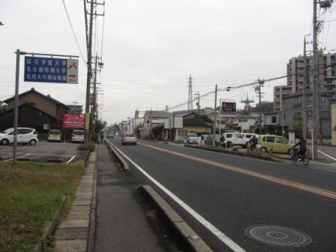 国道1号 名古屋市緑区境松