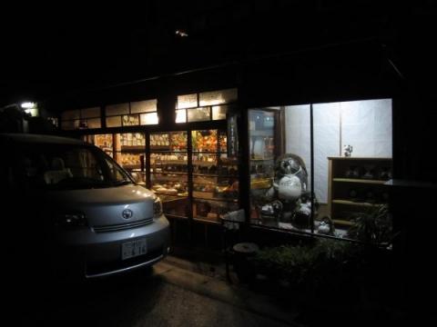 恵比寿屋陶器店