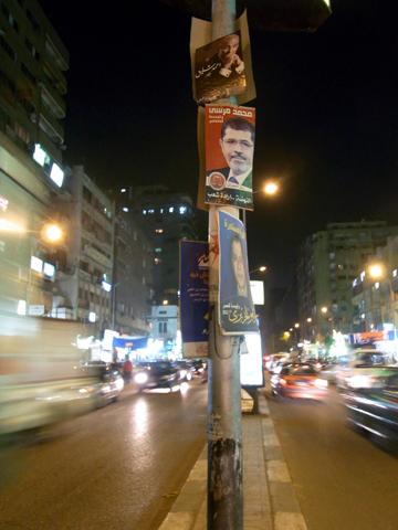 cairo 2012el-1