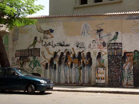 cairo 2012may g-tahrir-3