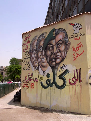 cairo 2012may g-tahrir-8
