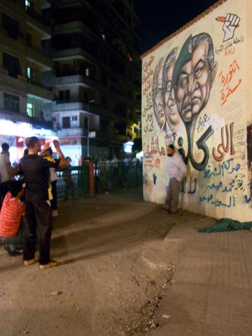 cairo 2012jun g-tahrir-1