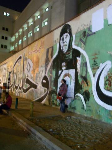 cairo 2012jun g-tahrir-2
