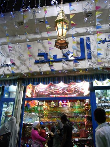 cairo 2012 pre-ramadan-2