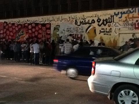cairo 2012sep g-tahrir-2