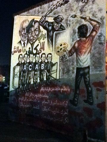 cairo 2012sep g-tahrir-1