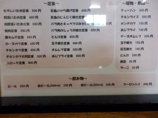 静岡屋食堂 (2)_R