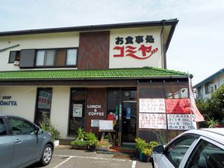 コミヤ (7)_R