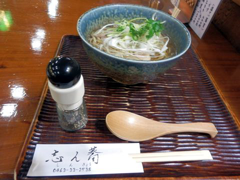 志ん蕎_R