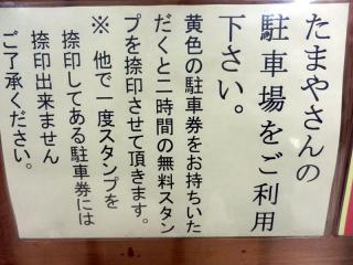 志ん蕎 (3)_R