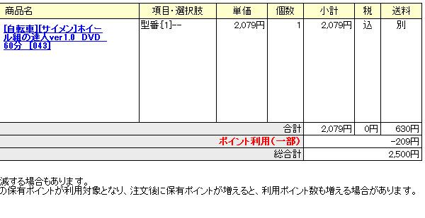 000000_20121126074753.jpg