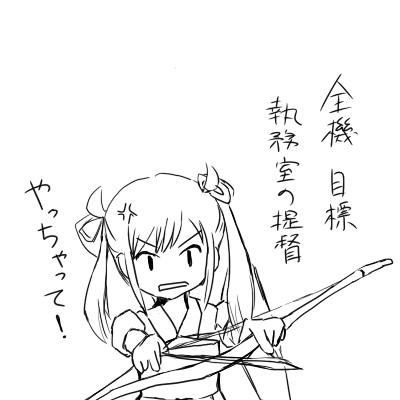 zuikaku_ikari.png