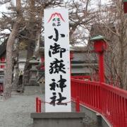 山梨県の神社
