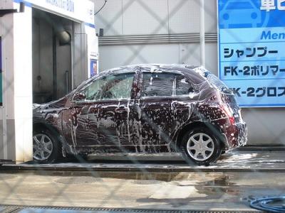 洗車などが主な儲け