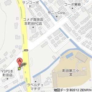 出光 セルフ本町田SSの地図
