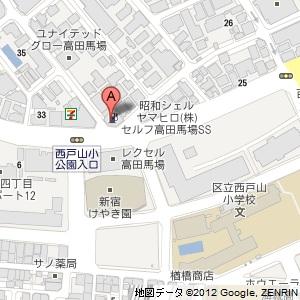キグナス セルフ高田馬場SSの地図