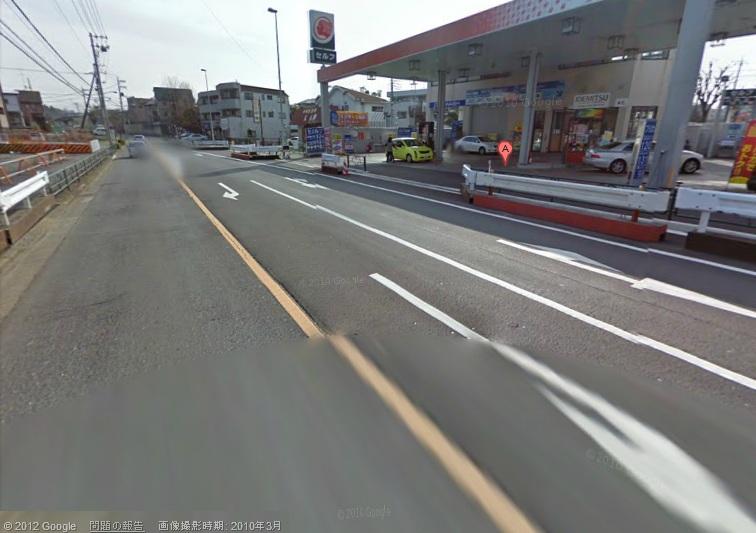 出光 セルフ本町田SS