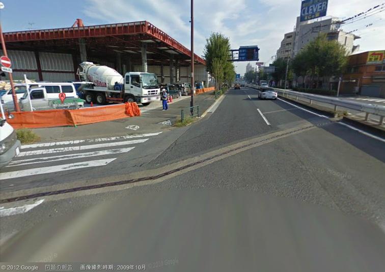 ゼネラル Express 板橋SS