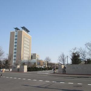 北海道安全衛生技術センター
