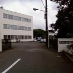 関東安全衛生技術センター