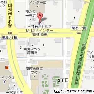 三井石油 SelfM-1尾西インターの地図