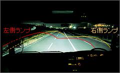 トラックのヘッドライト