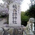 香川県の神社
