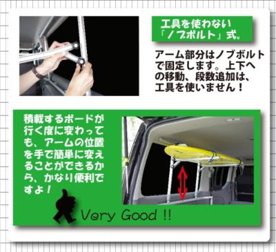 【NV350】【キャラバン】【ボードラック】2