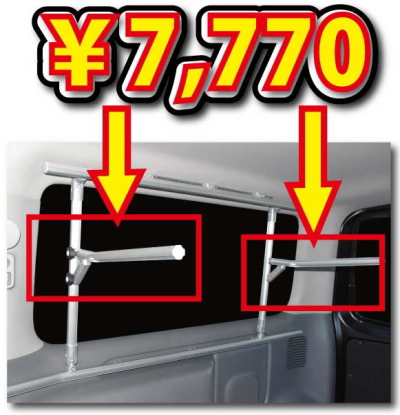 【NV350】【キャラバン】【ボードラック】追加ラック5