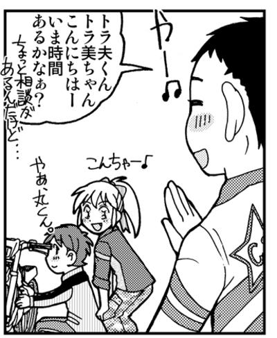 【トランポ】【軽ワンボックス】1