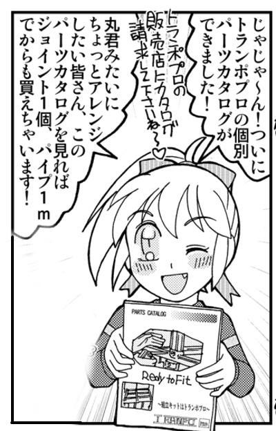 【トランポ】【軽ワンボックス】6