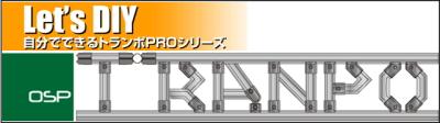 【トランポ】【バイク】2