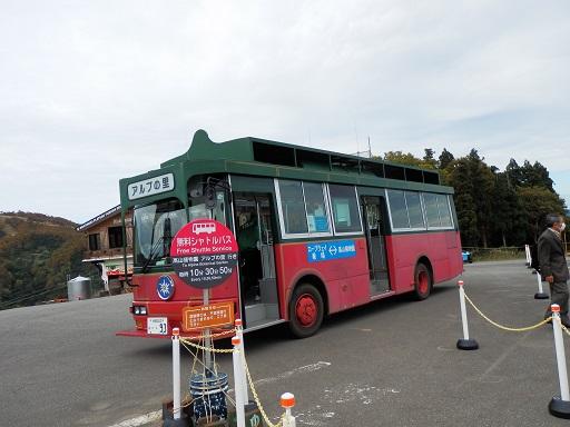 無料シャトルバス 1023