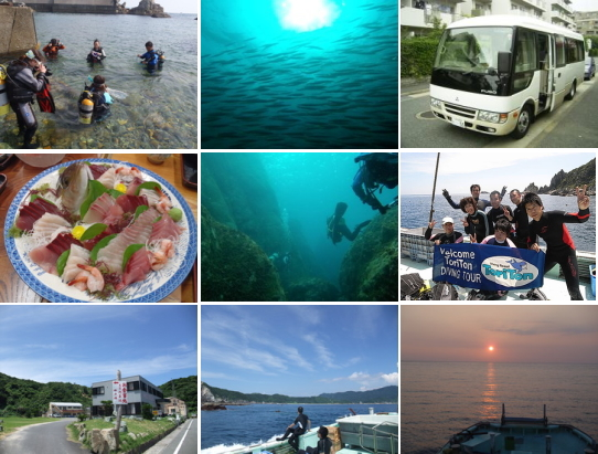 image_nomaike_3.jpg