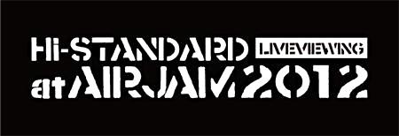 20120824_airjam_v.jpg