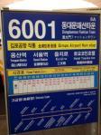 20131006200323605.jpg