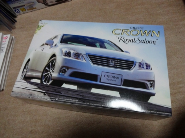 crown hv 1