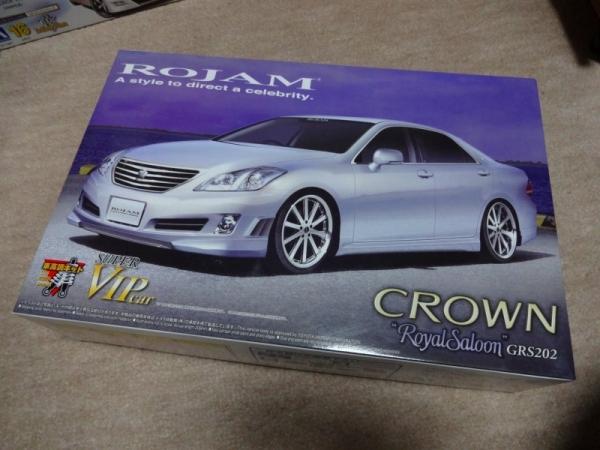 crown royal 1