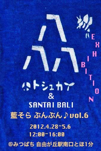 DM藍そら 6