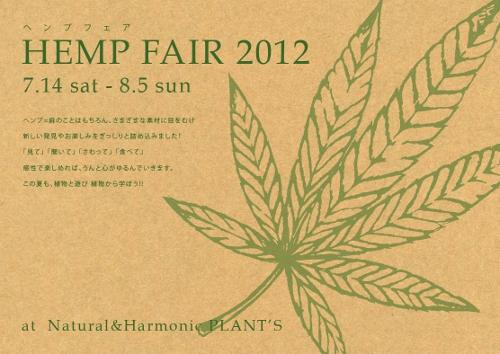 hemp fair