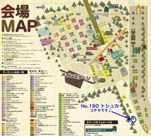 2012_aki_map-600x846-1_20121024192528.jpg