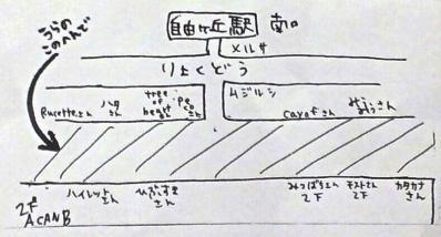 KIMG0209-1_20121204144910.jpg