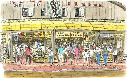 500asaichi_kohyoukai.jpg