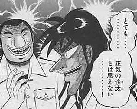 高所恐怖症←わかる 先端恐怖症←わかる 閉所恐怖症←!?www