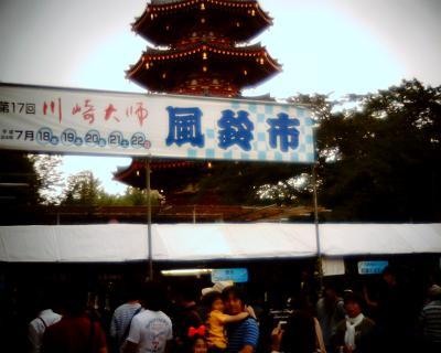 川崎大師風鈴市2012:Entry