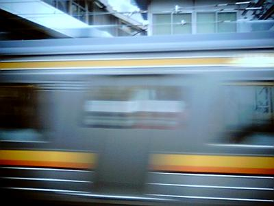 南武線がグニャリ:Entry