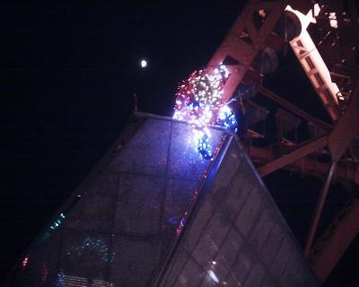 東京タワーのサンタと月見:R2