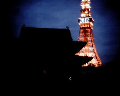 増上寺と東京タワー2012:Entry